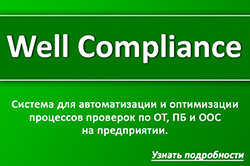 well compliance